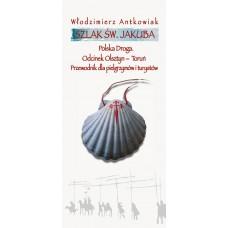 Szlak Św. Jakuba – przewodnik dla pielgrzymów i turystów, Odcinek Olsztyn-Toruń